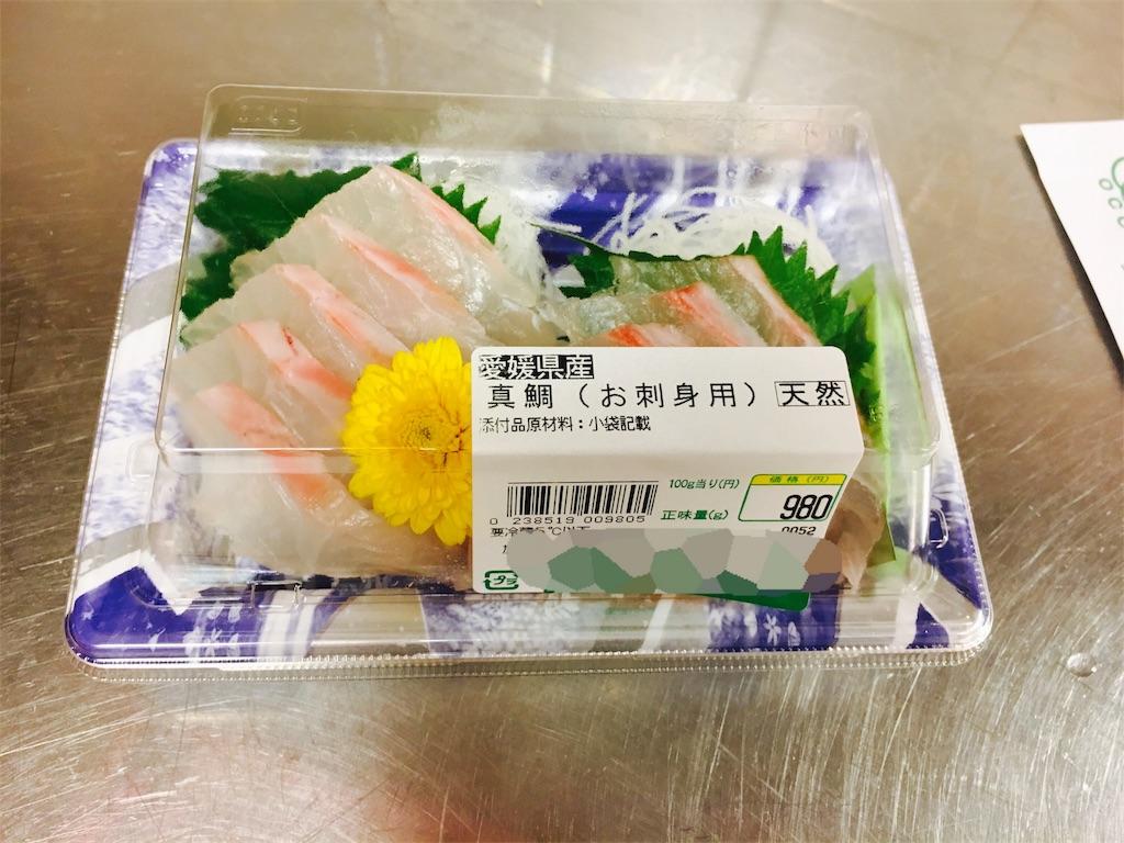 f:id:momoosuke320:20161105230741j:image