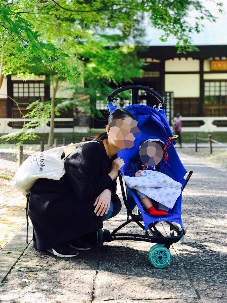 f:id:momoosuke320:20161108214808j:image