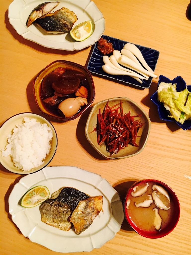 f:id:momoosuke320:20161130220801j:image