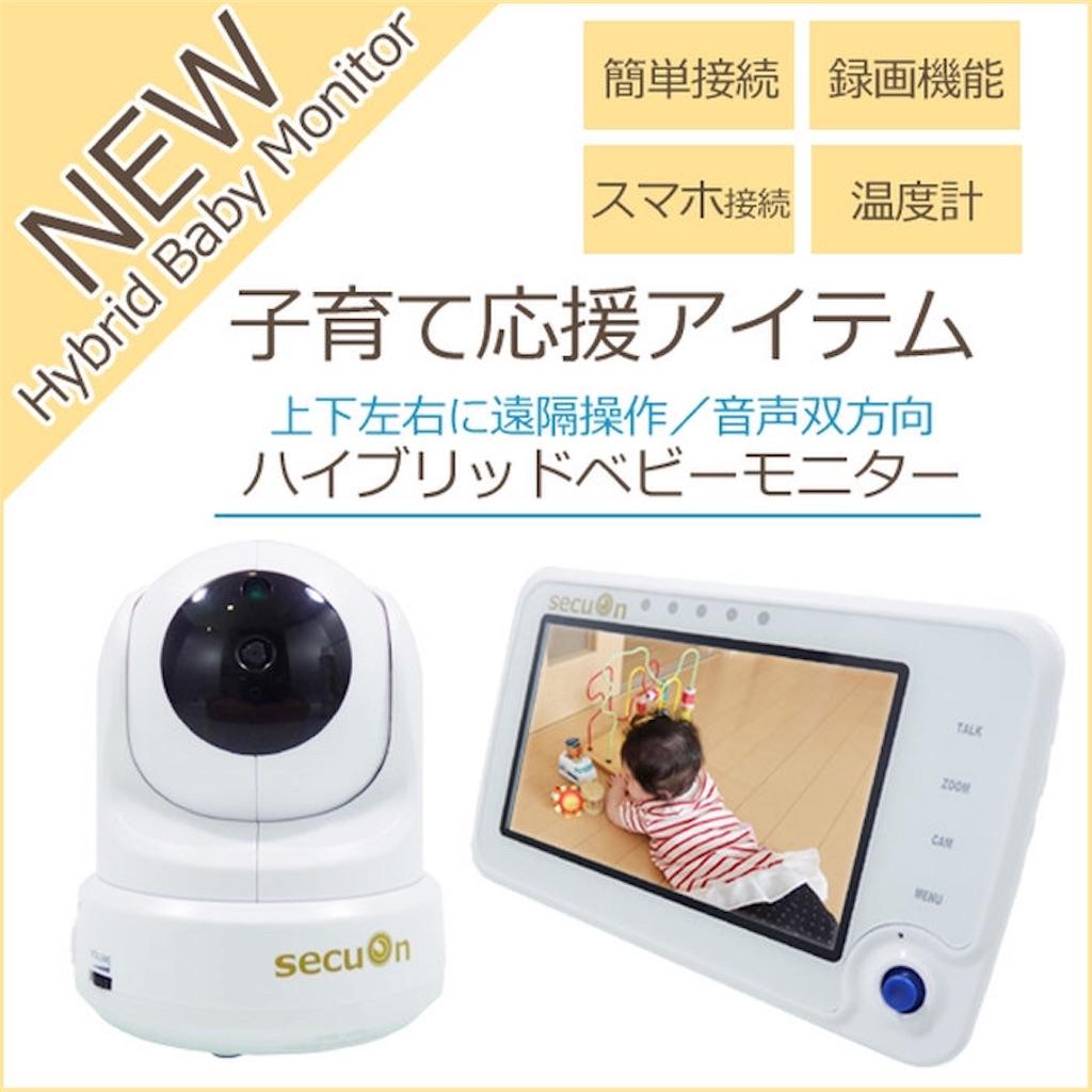 f:id:momoosuke320:20161208222751j:image