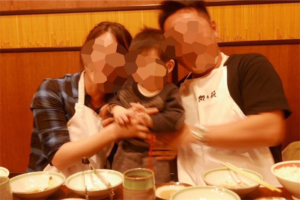 f:id:momoosuke320:20170106112638j:image