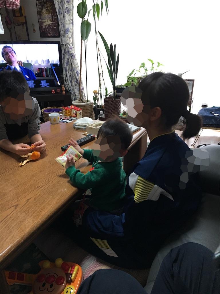 f:id:momoosuke320:20170106142554j:image
