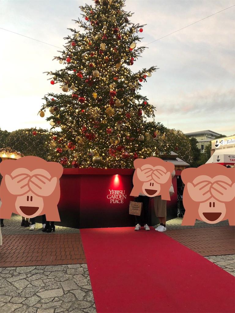 クリスマスプロポーズスポットの恵比寿ガーデンプレイス