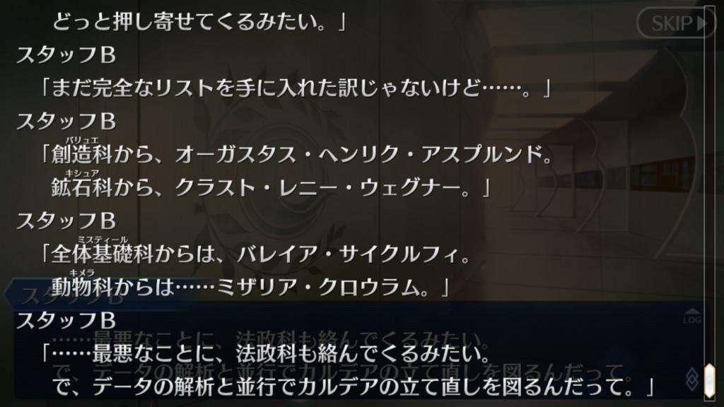 f:id:momoriman:20170225071735j:plain