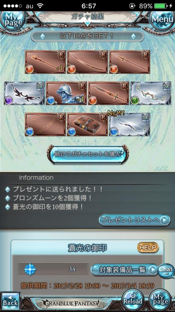 f:id:momoriman:20170320050717j:plain