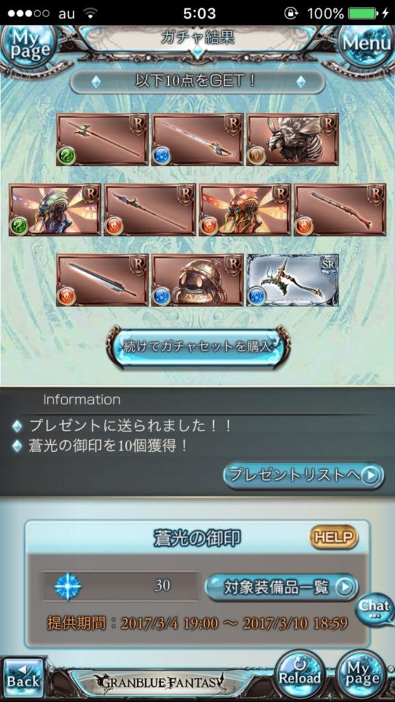 f:id:momoriman:20170320050724j:plain