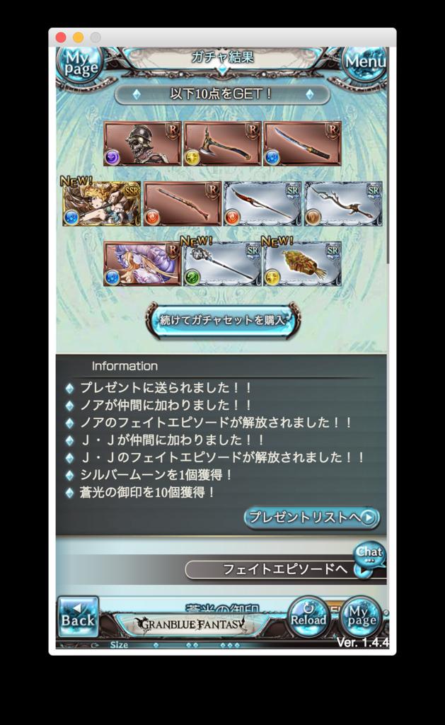 f:id:momoriman:20170320052013p:plain