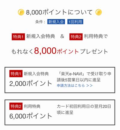 f:id:momorun:20170528075159p:plain