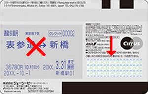 f:id:momorun:20170702012830p:plain