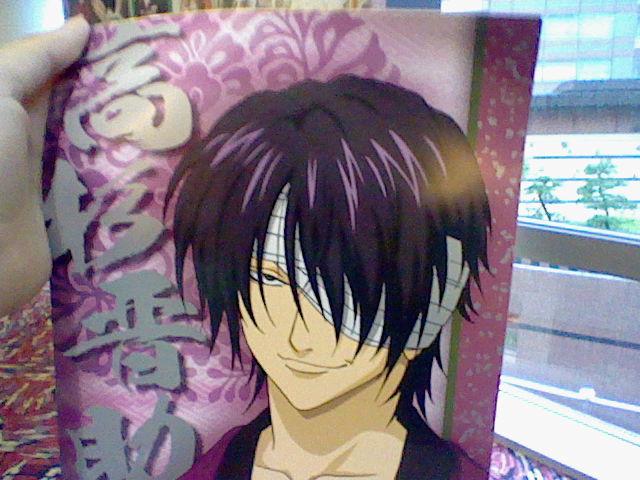 f:id:momosaku12:20100523162324j:image
