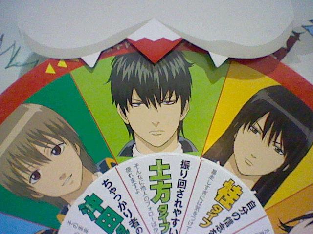 f:id:momosaku12:20100523162515j:image
