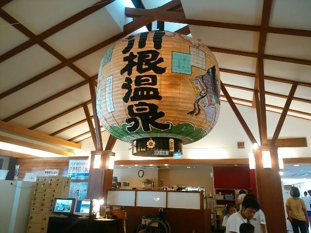 f:id:momosakukao1107:20160828191811j:image