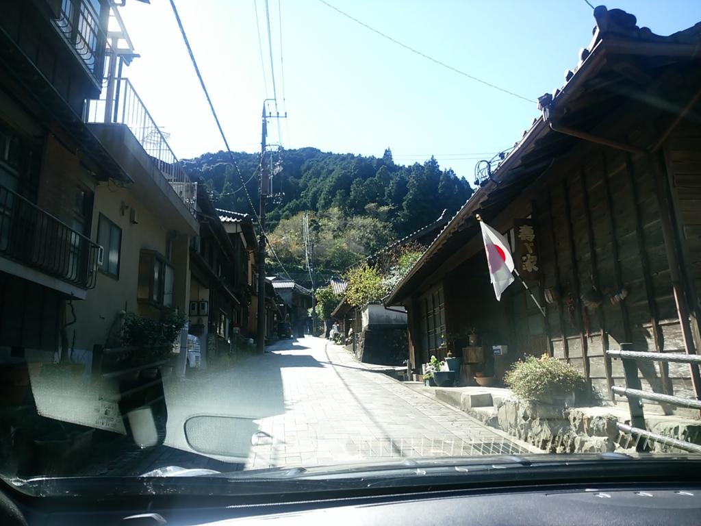 f:id:momosakukao1107:20161104221723j:plain