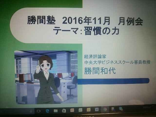 f:id:momosakukao1107:20161119202050j:image
