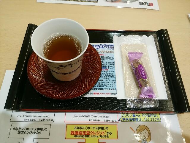 f:id:momosakukao1107:20170120174119j:image