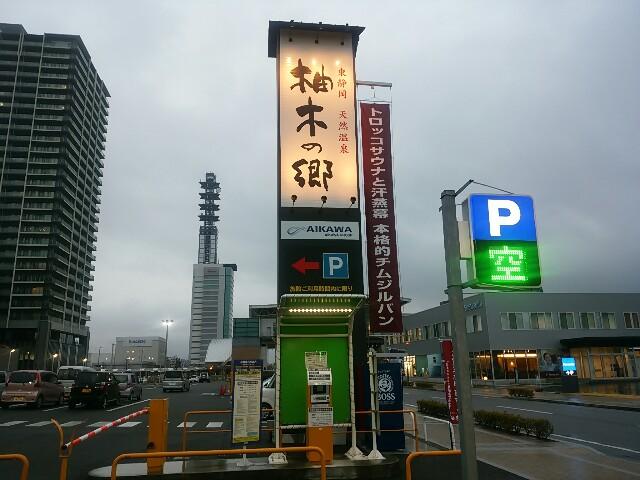 f:id:momosakukao1107:20170209193019j:image
