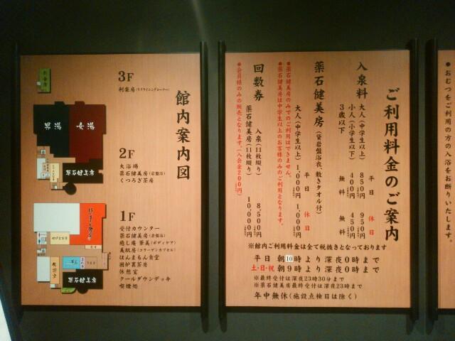 f:id:momosakukao1107:20170209193301j:image