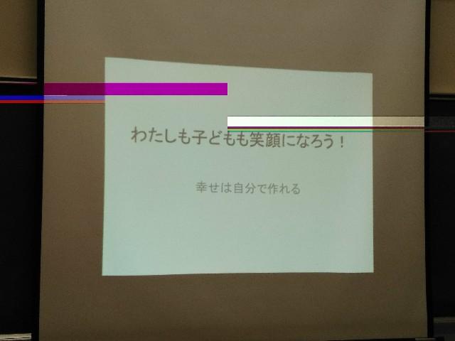 f:id:momosakukao1107:20170726220147j:image