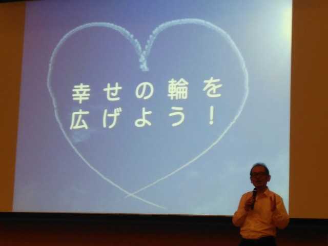 f:id:momosakukao1107:20170917230401j:image
