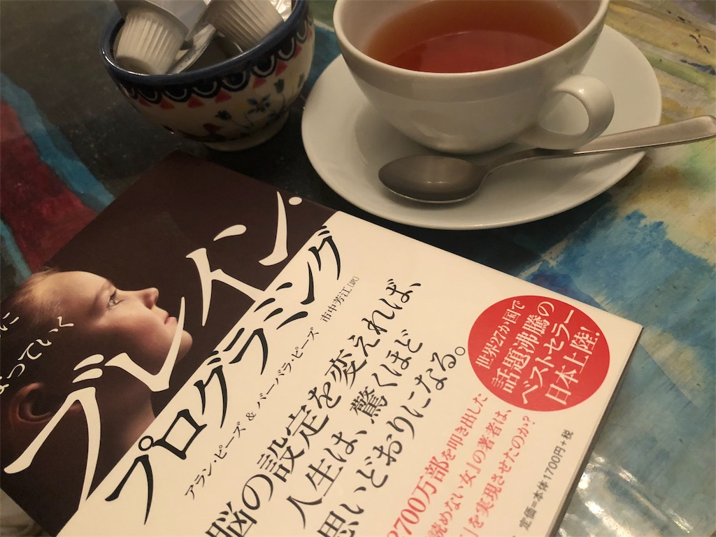 f:id:momosakukao1107:20171220211205j:image