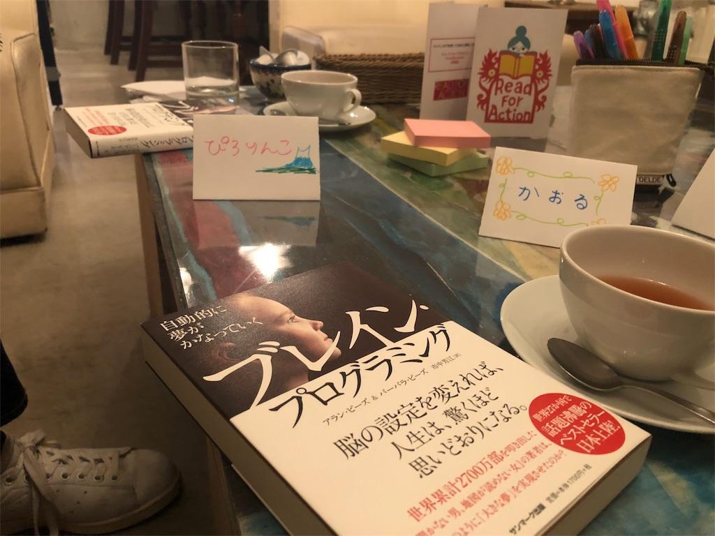 f:id:momosakukao1107:20171220211443j:image