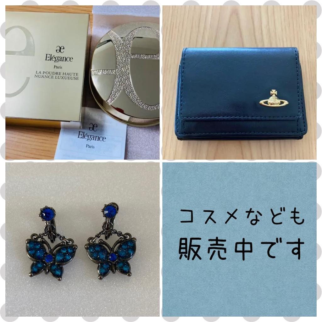 f:id:momoshiro113:20210410113743j:image