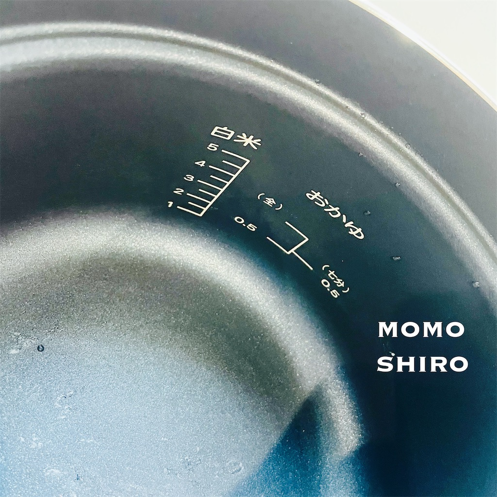 f:id:momoshiro113:20210918174151j:image
