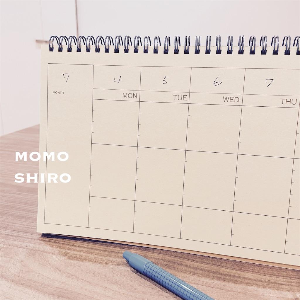 f:id:momoshiro113:20210920200908j:image