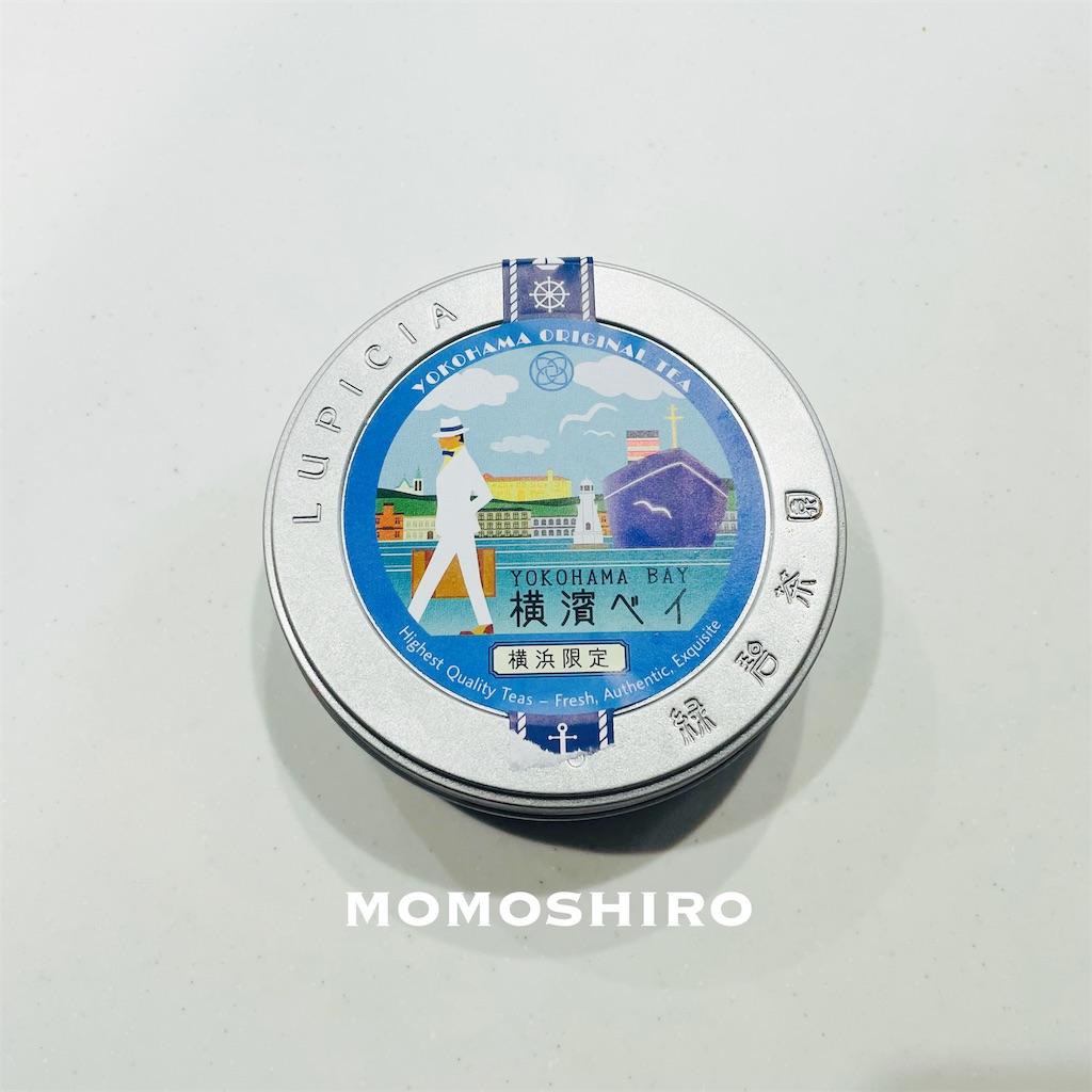 f:id:momoshiro113:20210924083109j:image
