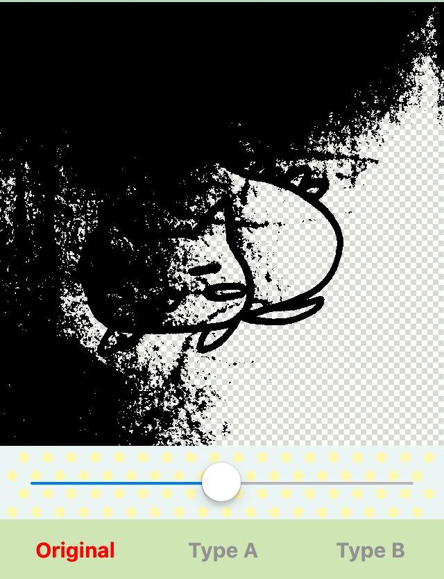 f:id:momoso0409:20161208123608j:plain