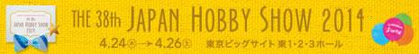 f:id:momosuke2005:20140416170530j:image