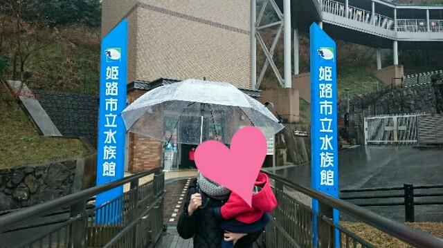 f:id:momosuke418:20180218183157j:image