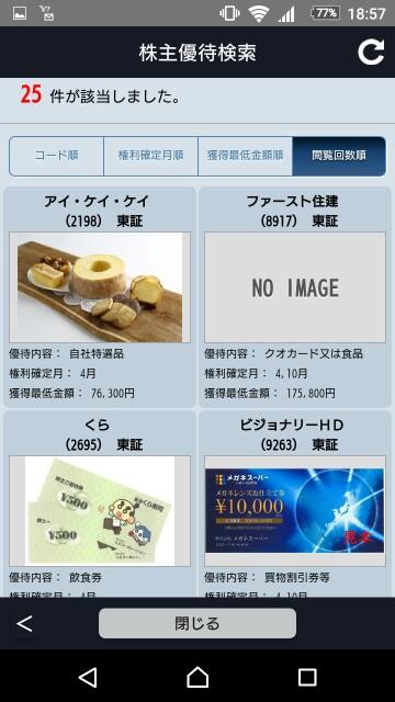 f:id:momosuke418:20180228193203j:image