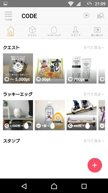 f:id:momosuke418:20180301211027j:image