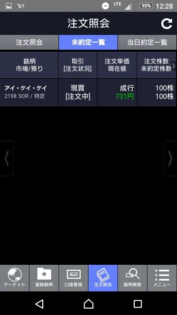 f:id:momosuke418:20180302191210j:image