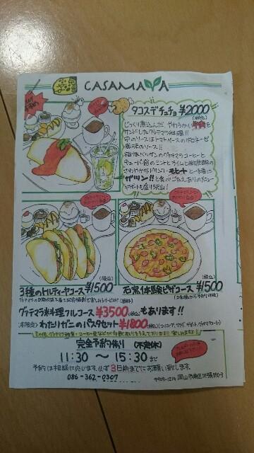 f:id:momosuke418:20180310134120j:plain