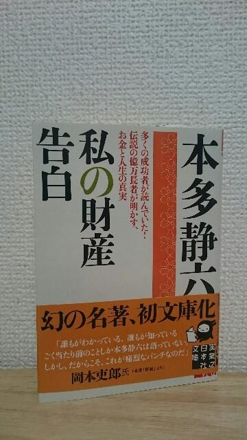 f:id:momosuke418:20180313222131j:plain