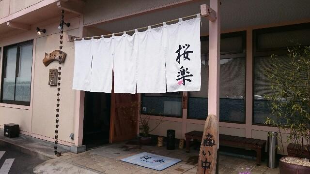 f:id:momosuke418:20180318141416j:plain