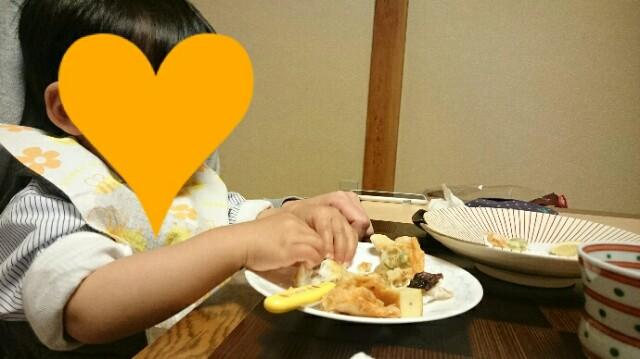 f:id:momosuke418:20180318142925j:plain