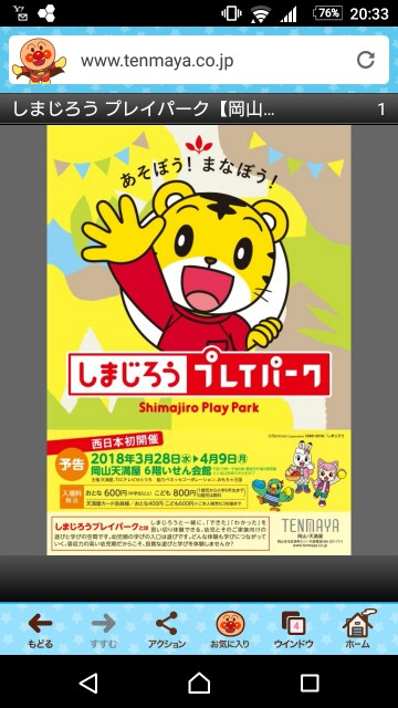 f:id:momosuke418:20180319203553j:plain