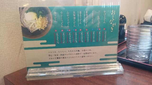 f:id:momosuke418:20180321154356j:plain