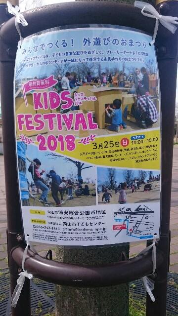 f:id:momosuke418:20180324121301j:plain