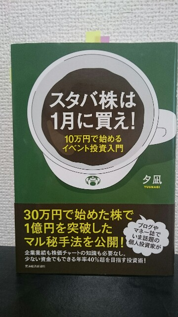f:id:momosuke418:20180324155229j:plain