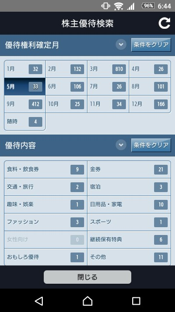 f:id:momosuke418:20180325072445j:plain