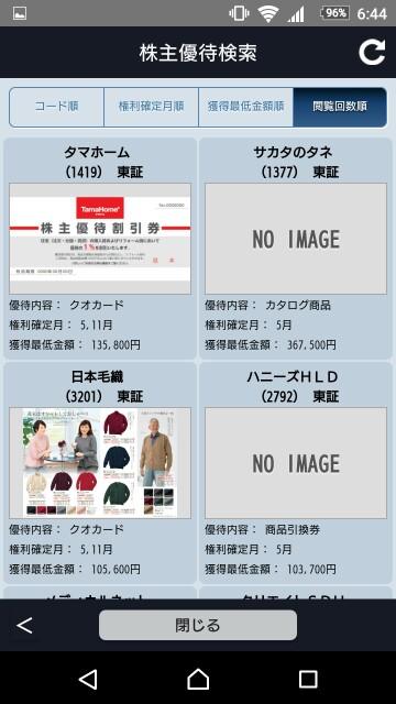 f:id:momosuke418:20180325072542j:plain