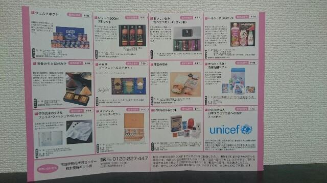 f:id:momosuke418:20180326183437j:plain
