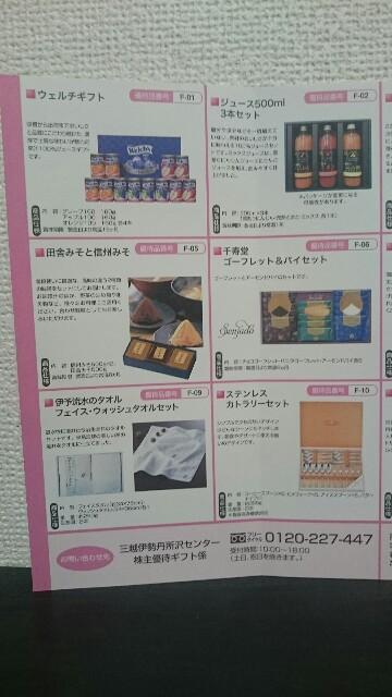 f:id:momosuke418:20180326183535j:plain