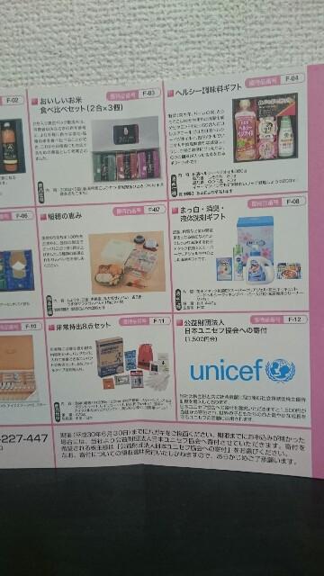 f:id:momosuke418:20180326183606j:plain