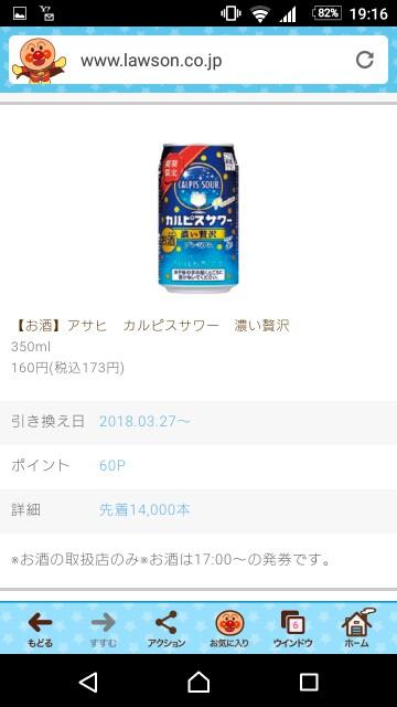 f:id:momosuke418:20180327191737j:plain