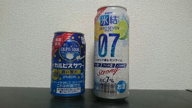 f:id:momosuke418:20180327193737j:plain